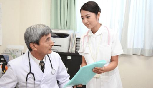 医院・クリニックの採用・求人が難しくなっている3つの理由