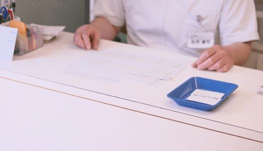 医院・クリニックの採用方針・採用計画のポイント